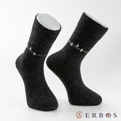 Erbos0462